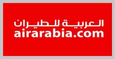 كوبون العربية للطيران التوفير المميز,كود خصم العربية للطيران,رمز تخفيض طيران العربية