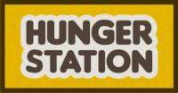 كوبون هنقرستيشن,كود خصم هنقرستيشن,رمز تخفيض هنقرستيشن, hungerstation coupon