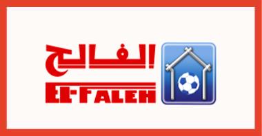 كوبون خصم الفالح يصل إلى 30 على كافة المستلزمات الرياضية Elfaleh محطة الكوبونات