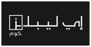 كوبون خصم متجر اي ليبلز 40% | Elabelz 40% على ماركة I saw it first