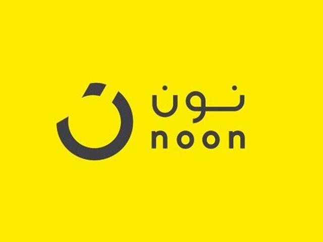 كوبون خصم نون 20٪ على جميع الأجهزة الإلكترونية NOON